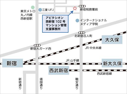 新宿事務所地図