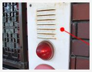 警報装置のサビ