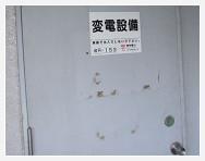 扉の塗装の退色・光沢低下